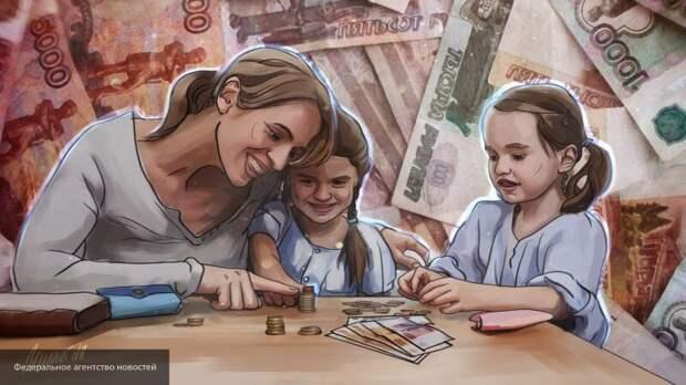 Забота от государства: в России введут новые выплаты для детей из неполных семей