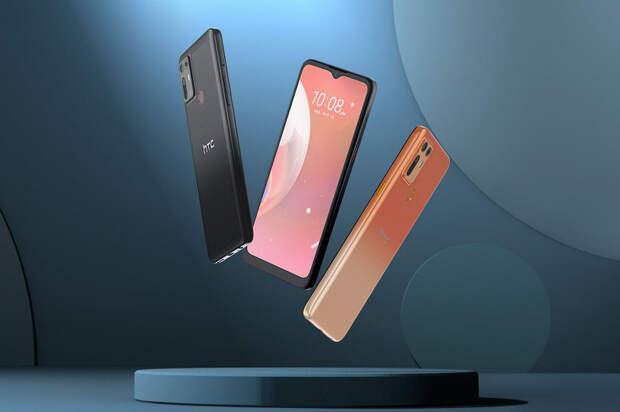 HTC представила долгоиграющий смартфон за 300 долларов