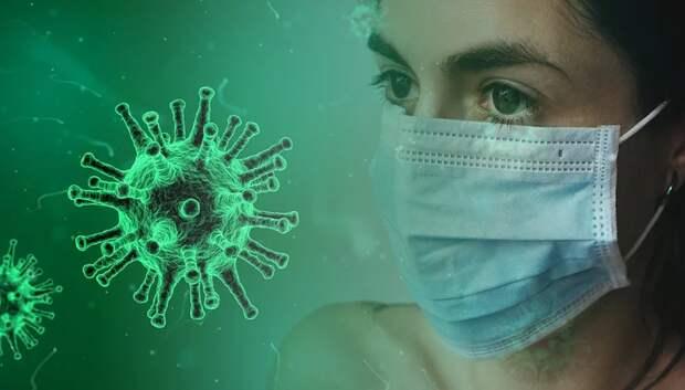 Еще 10 пациентов с коронавирусом умерли в Подмосковье