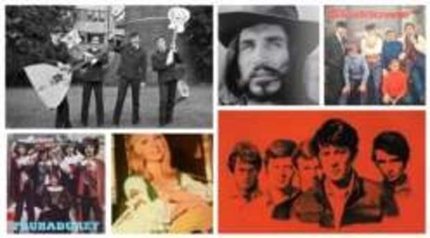 «Легенды польской музыки 1960-х годов»