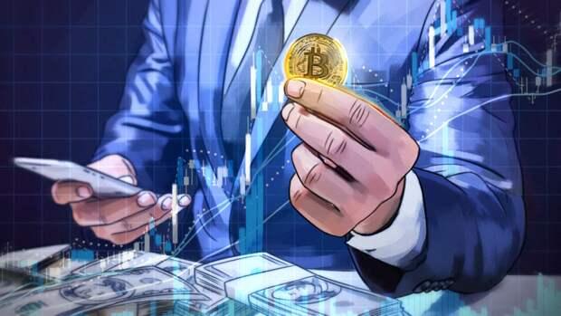 Эксперт Сошников рассказал, что поможет курсу биткоина вырасти