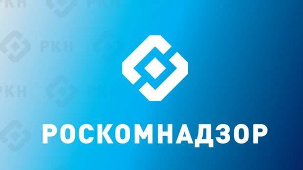 Глава Роскомнадзора рассказал о защите россиян от опасного контента в Сети