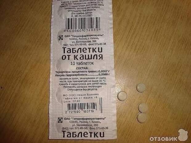 Кашель?  Вот вот проверенный рецепт от кашля!  рецепт аптекаря для тех, кто часто болеет трахеитом и бронхитом.