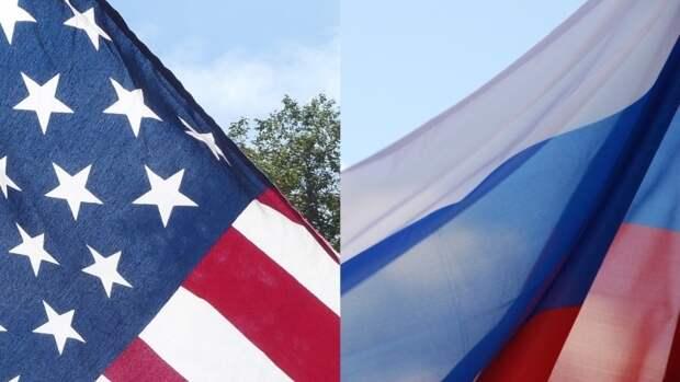 Россия и США обсудили направления дальнейшего сотрудничества