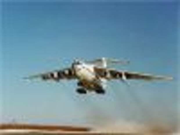 ГП Украины подтвердила гибель 49 человек при крушении Ил-76