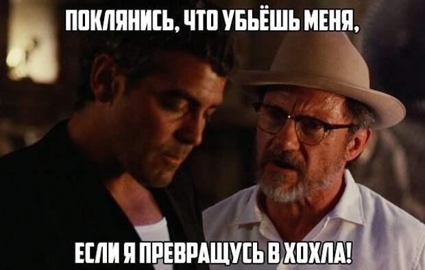 А говорили моцкали ежей всех перевели... Жареные жабы по рецепту УПА – окончательная победа украинской национальной кулинарии