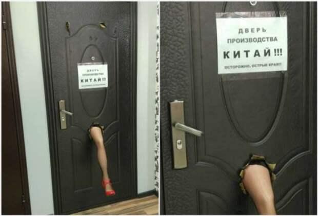 17 подозрительных дверей, которые озадачивают прямо у входа