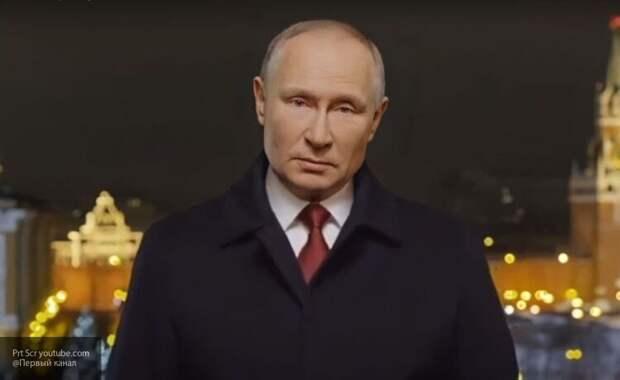 Экс-депутат Рады: на Украине в новогоднюю ночь смотрели обращение Путина