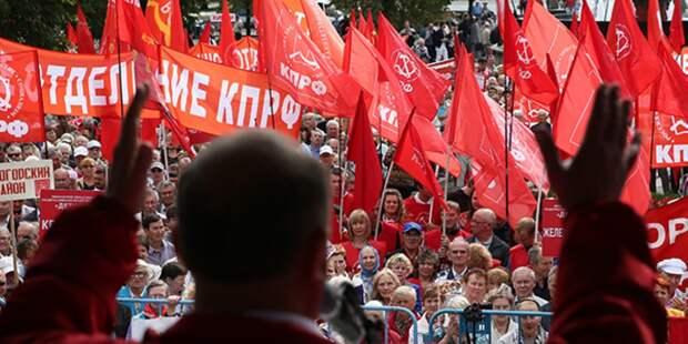 Коммунисты не поделили власть