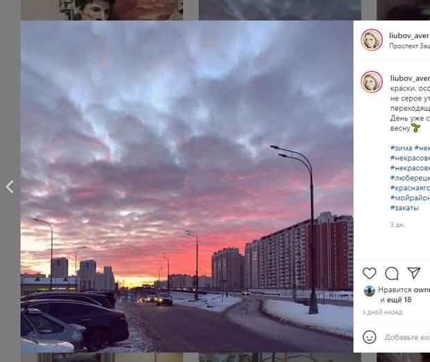 Фото дня: яркие краски на проспекте Защитников