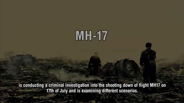 30 марта Генпрокуратура Украины совместно с СБУ представила фильм-расследование с фрагментами переговоров ополченцев, якобы доказывающих их вину в крушении самолета