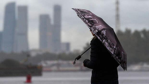 В Москве в пятницу ожидается до +13℃