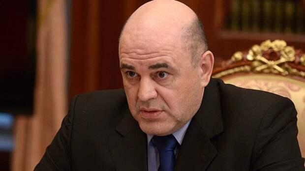 Мишустин заявил о необходимости сформировать в РФ иммунитет к COVID-19 до конца года