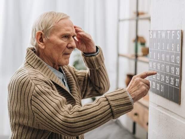 Ученые создали вакцину от болезни Альцгеймера