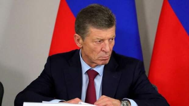 Козак прибыл вФРГ навстречу советников внормандском формате поУкраине
