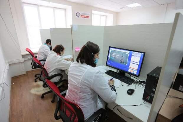 За 9 месяцев работы колл-центр Минздрава Удмуртии принял более 51 тысячи звонков