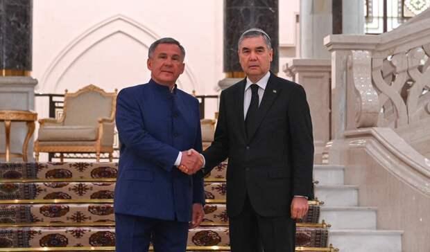 «Всегда чувствуем Вашу поддержку»: Минниханов встретился сглавой Туркменистана