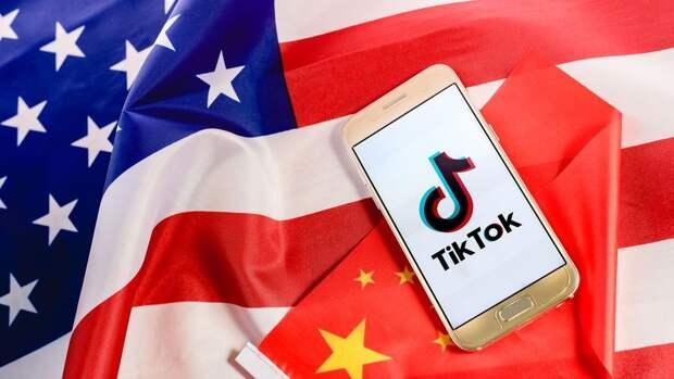 Китай предпочел продаже закрытие TikTok в США