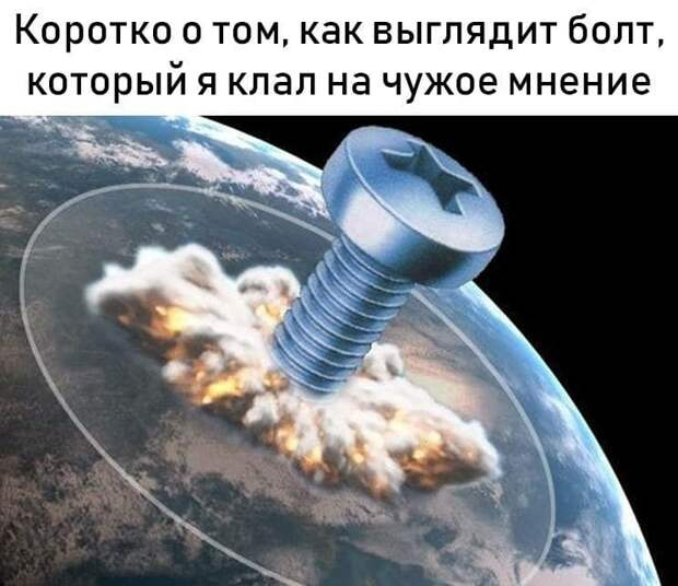 Наконец-то человечество научилось управлять погодой...