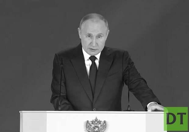 Ответ России на любые провокации будет быстрым и жёстким — Путин