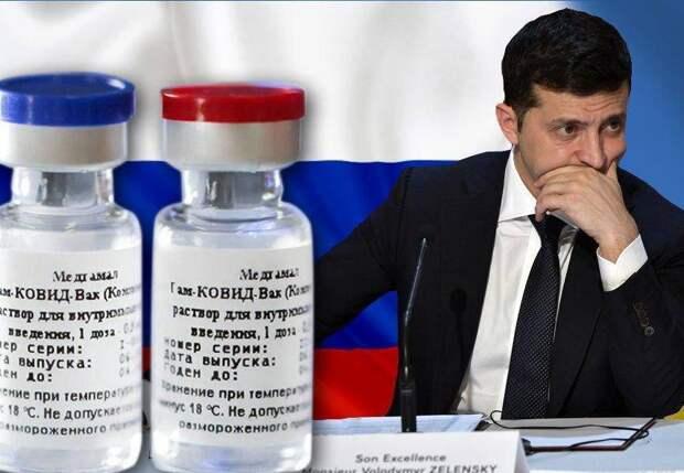 Киев заранее отказался от российской вакцины от коронавируса