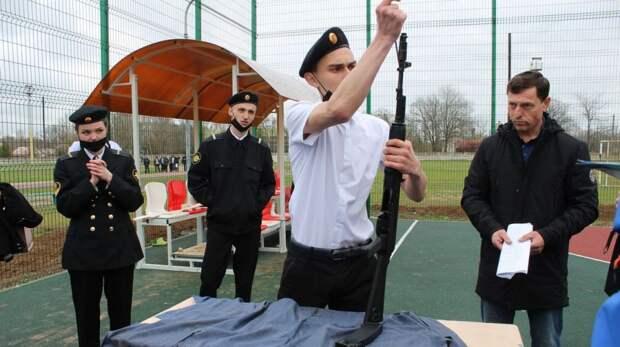 В Ленинском районе состоялся районный этап детско-юношеской военно-спортивной игры «Орлёнок»