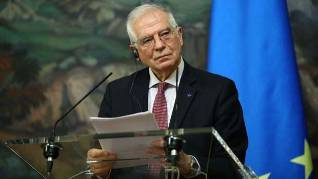 Боррель подтвердил, что ЕС поддерживает Украину