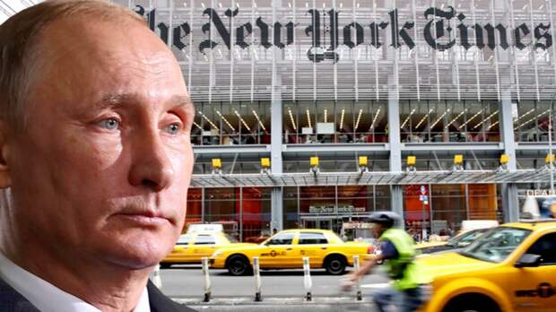 """NY Times: Как у России получается так """"взлетать"""" вопреки законам?"""