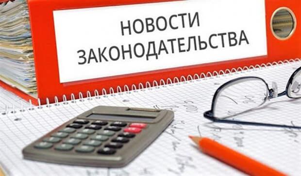 Топ изменений в жизни россиян в июне