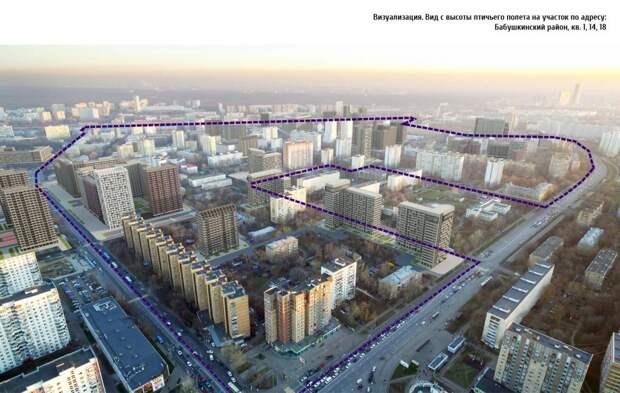Проект застройки Бабушкинского стал победителем международного конкурса