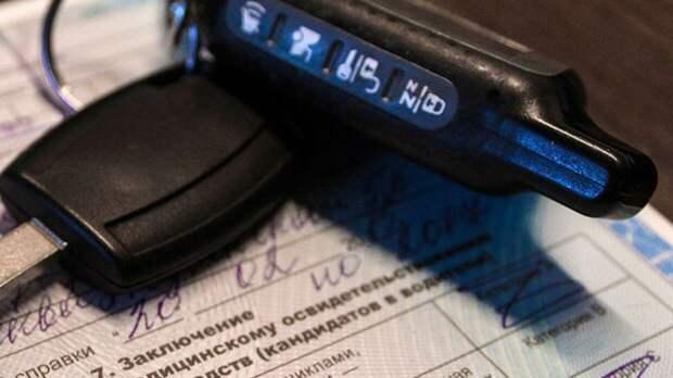 Сотрудники автошколы в Тверской области предстанут перед судом за мошенничество с правами