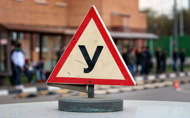 Водительские права: все, что нужно знать при получении или замене