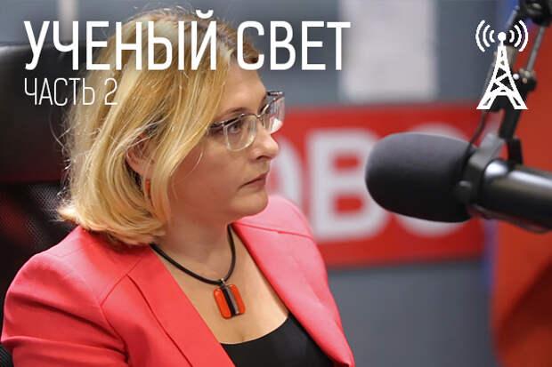 Ольга Орлова о женщинах в науке. Часть 2