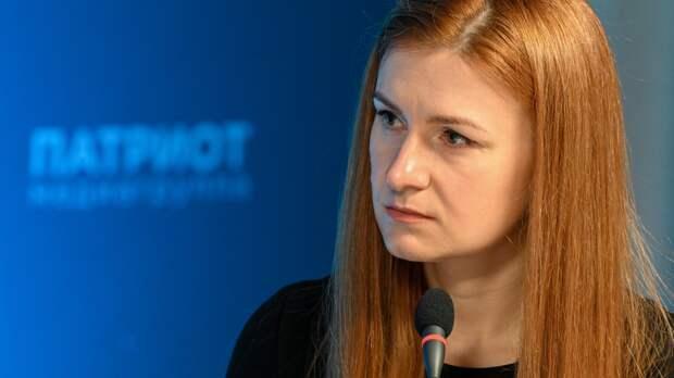 Крымский моряк рассказал Бутиной об условиях содержания в греческой тюрьме