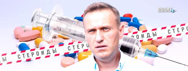 Передозировка стероидами. Новая версия отравления Навального