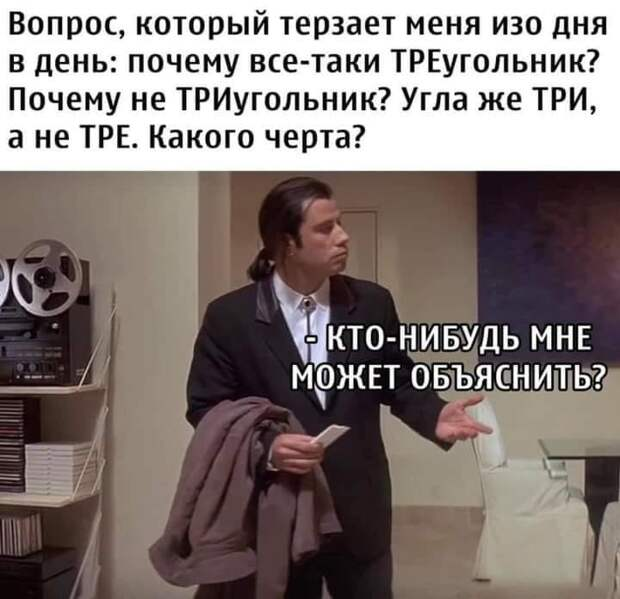 -Девушка, не подскажете который час? -Не знаю...