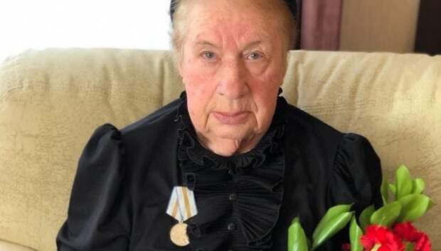 Ветеранам Подольска вручили медали «75 лет Победы в Великой Отечественной войне»