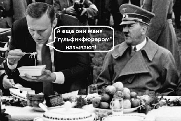 Гульфикация нацизма. Что сказал Соловьев?