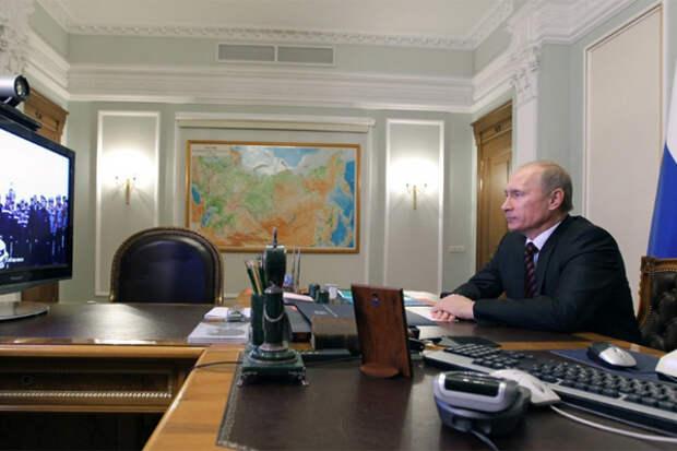 Putin_videomost