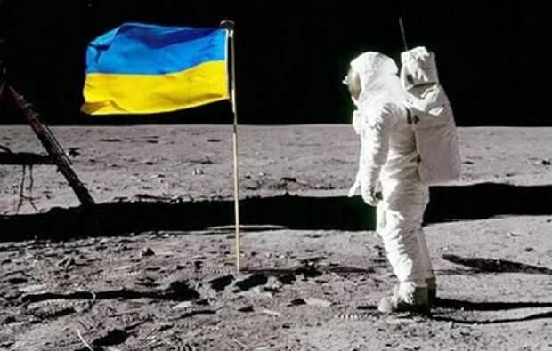 На Украине заявили о претензиях на лунные ресурсы