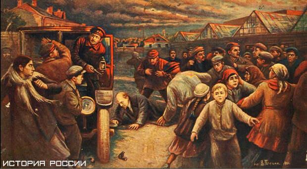 За что Каплан стреляла в Ленина