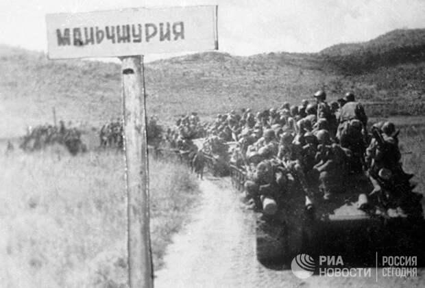 Операция «Августовская буря»: как Россия сокрушила Японию в Маньчжурии (The National Interest, США)