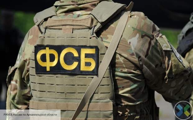 ФСБ нашла украинский след во взрыве на газопроводе в Крыму