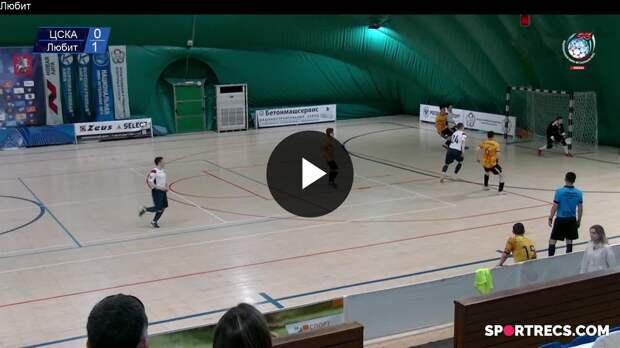 ЦСКА - Любители | Суперлига