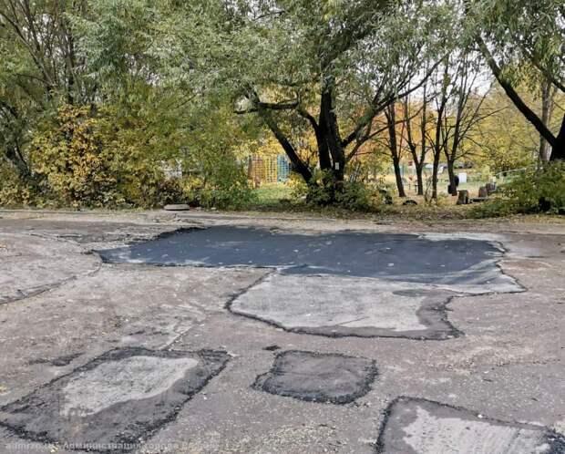 В Рязани заделают ямы на площади Мичурина и двух улицах