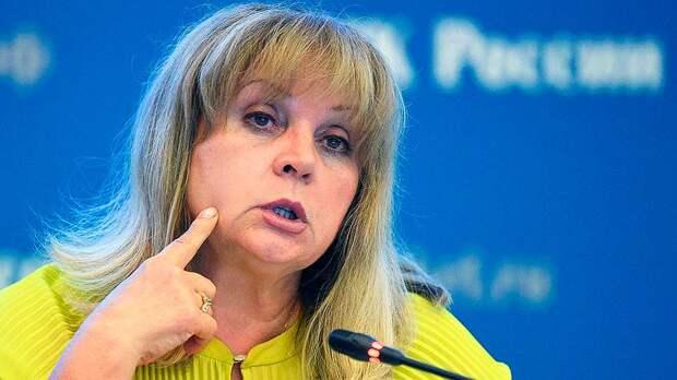 Во время интервью Associated Press Элла Памфилова позволила себе оппозиционные высказывания