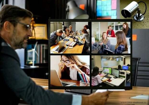 Как работодатели следят за своими сотрудниками и насколько это законно