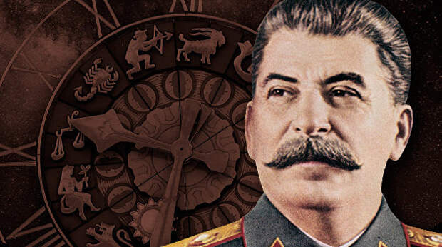 Звезды Сталина. Астрологический портрет Иосифа Джугашвили