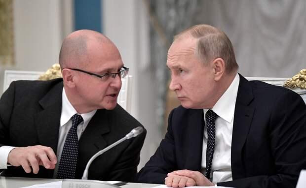 Кириенко о путинском подходе к профессиональным политикам