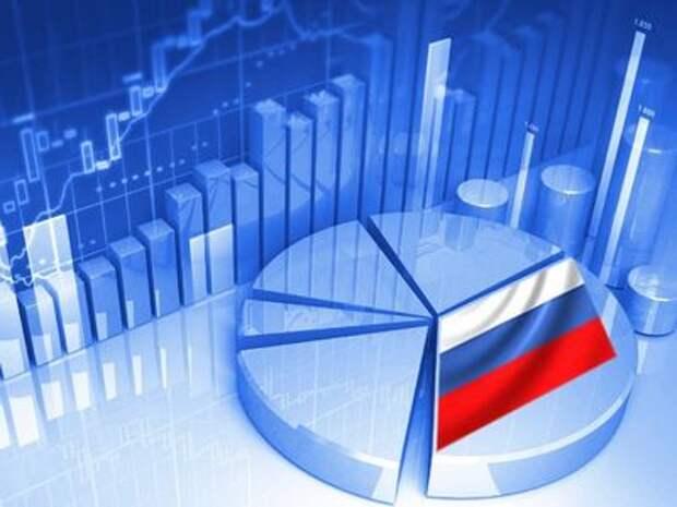 Глава Минэкономразвития прогнозирует рост ВВП РФ около 3% в 2022 году